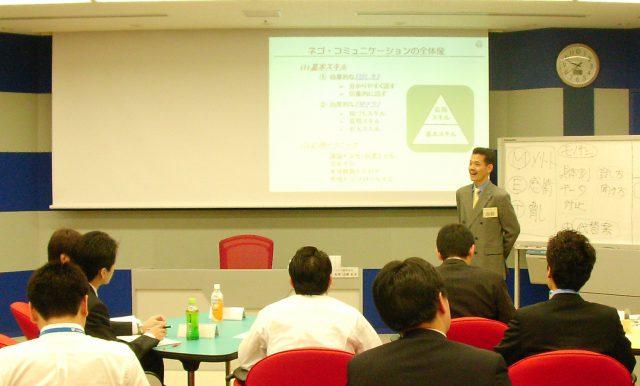 【共催】2/22 企業内研修講師のための プレゼン講座