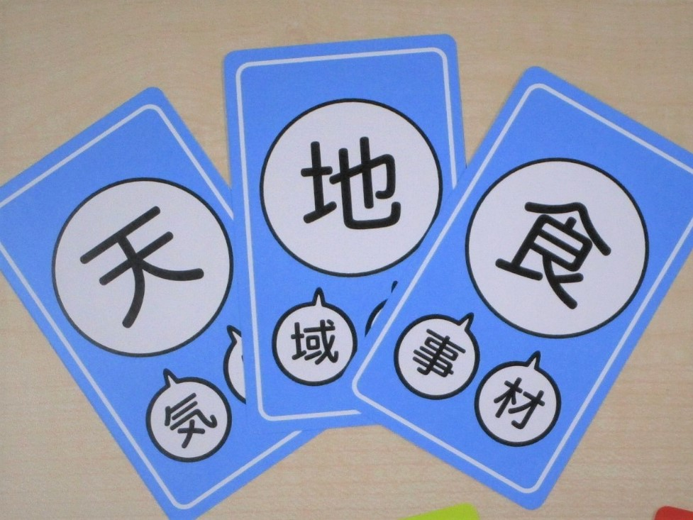 ビジネスゲームで使用する雑談が鍛えられるカード