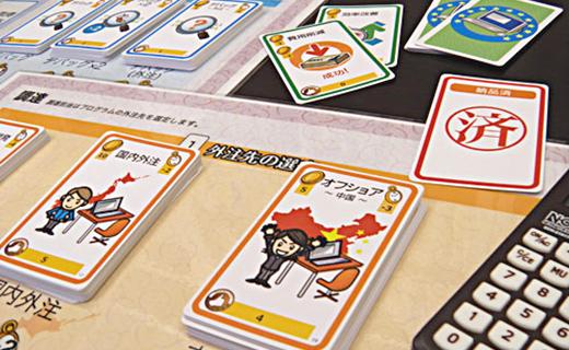 プロジェクトマネジメントゲーム「エコーズ」
