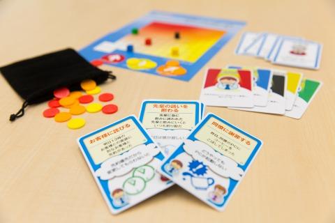アサーティブネスゲーム「イエナイヨ」