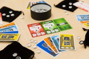社会人へのマインドセットゲーム「アルティメットチョイス」