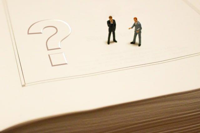 意外と知られていない研修名の決め方-研修名の4要素-