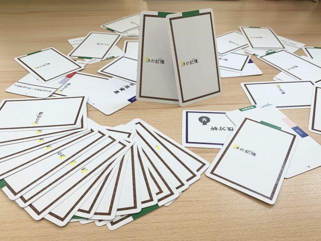財務分析用語暗記ツール「財の記憶」