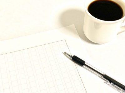 フィードバックについての「企業と人材」連載記事を公開します!
