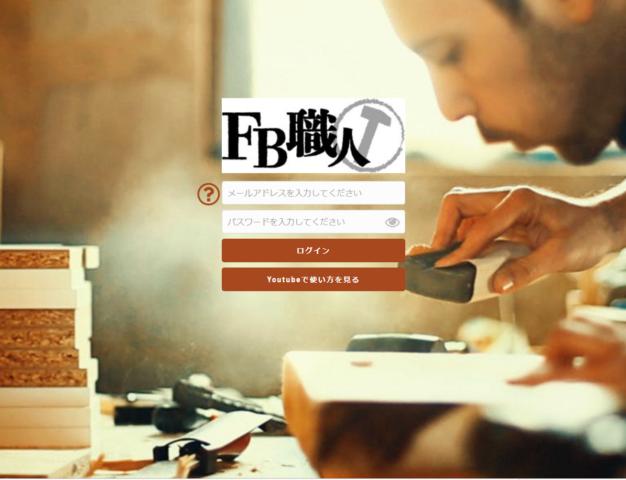 ゲーム研修をオンラインで内製実施できる業界初のプラットフォーム「リソーシズ」を開始!